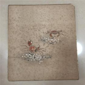 日本回流字画 卡纸 色纸  001 包邮