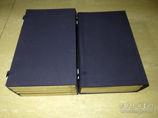清同治连史纸写刻本《二铭草堂金石聚》 十六卷两函16册全