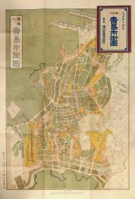 満洲国新京国都建设计画図   比例尺2万分1 107×88.5cm 大同2