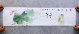 河南省美术家协会会员黄文娟老师100%真迹四尺对开140X35任选1副仅需88元包邮!