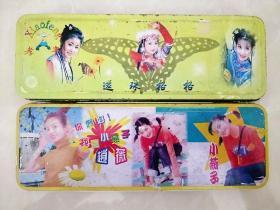 还珠格格 文具盒 小盒 赵薇 苏有朋 林心如 怀旧物品 铁皮文具盒 赵薇 小燕子 文具盒