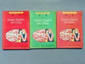 九十年代三年制初中英语教科书 品相好 【品相好】【整齐】【整洁】