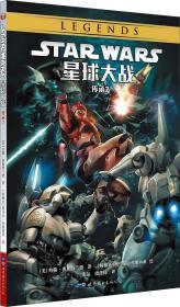 星球大战 传承 7