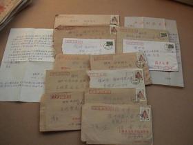 上海财大乐秀拔教授信札12封合售