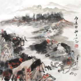 王伯敏 山水国画二尺斗方手绘装饰水墨画