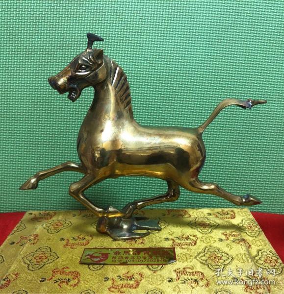 约80年代初 铜奔马(马踏飞燕) 精美摆件一个