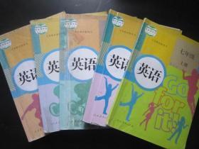人教版初中英语教材全套5本初中课本教科书