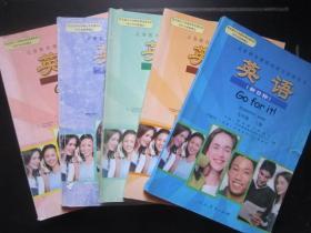 人教版初中英语教科书教材全套5本