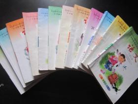 语文版小学语文教科书教材全套12本