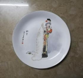 史湘云*精美的手绘浅绛彩瓷盘