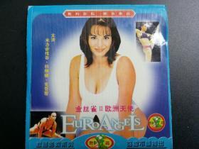 奥运冠军 欧洲天使 DVD DVCD