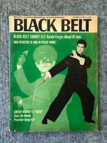 李小龙古董收藏杂志(1967年黑带杂志10月号)bruce lee