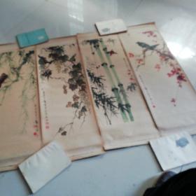 杨柳斑鸠丶葡萄燕子丶红叶八哥丶青竹飞雀四联画
