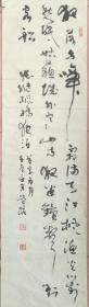 中国书协会员书法作品惠友价出售2
