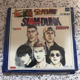 卡通全接触  灌篮高手   DVD(五十CD合六)
