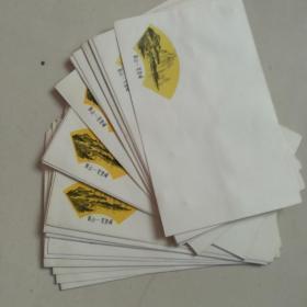 信封,文革时期信封,全新未使用!25个180元!邮票,