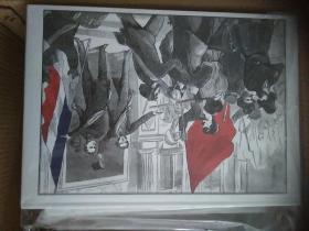 外文原版(法文?)Cest Parti Sous La Banniere Du Comm Anar / Here We Go Under the Banner of Anar Comm Lyon 2012 (FREDDY MALOT 共17卷一套合售,附一张原装光盘未开封)