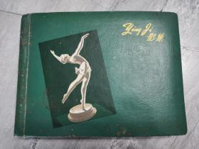 老照片整本出售整本相册共有310张
