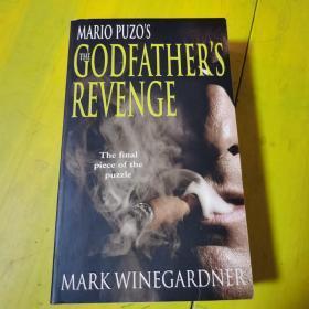 the godfathers revenge