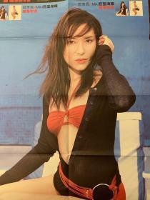 郭羡妮+Miki双面巨型海报