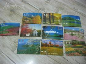 中国风光 明信片(1套10枚 无封套)