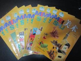 苏少版小学美术教材全套12本小学课本教科书