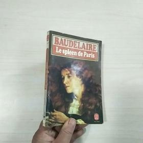 Baudelaire le spleen de paris 法文原版