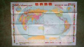 旧地图-世界地图(2011年3月11版40印)2开85品