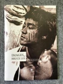 李小龙限量画册《龙争虎斗》限量300本 bruce lee