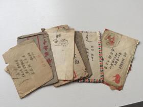 50年代实寄封【8个】邮票剪去 有邮戳  合售