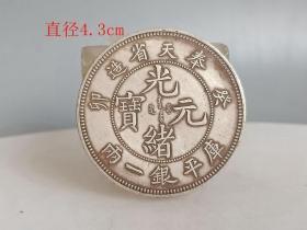清代传世光绪奉天龙纹一两银元.0