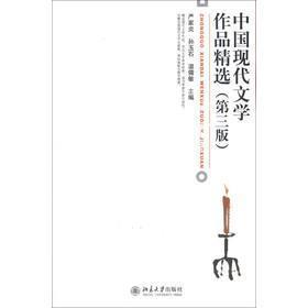 涓��界�颁唬��瀛�浣���绮鹃��锛�绗�3��锛�