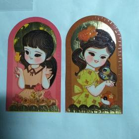 年历片:1981年 年历卡 儿童爱科研 上海人民美术出版社2张