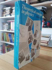 Longair根据在剑桥大学的讲义写的书 Theoretical Concepts in Physics: An Alternative View of Theoretical Reasoning in Physics for Final-Year Undergraduates