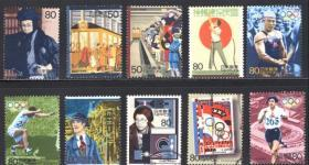 日邮·日本邮票信销·日本樱花目录编号C1731 20世纪回顾系列第5集·1927-28年(电影鞍马天狗、东京地铁、广播体操、奥运会、林芙美子《放浪记》等)10全