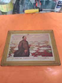毛主席视察华北、中南铁皮像摆件