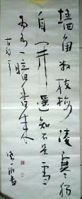 中国书协会员贵州书法家盛一洲书法作品惠友价出售