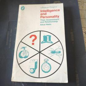 Intelligence and personality: Their assessment and relationship