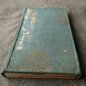乾隆乙亥年写刻本《天花精言》,一套四册全,白纸大开本