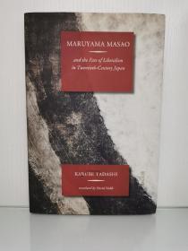 丸山真男政治学与二十世纪日本自由主义的命运 Maruyama Masao and the Fate of Liberalism in Twentieth-Century Japan by Karube Tadashi(日本思想)英文原版书