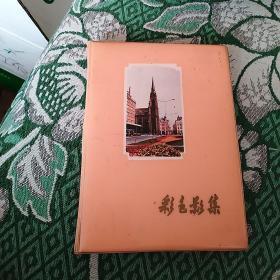 私人照片集一册(共36张)
