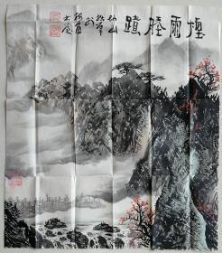 中国书协理事、国家一级美术师,当代著名书法家张坤山早期山水画