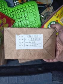折纸战士原封包11-20(一包两套)