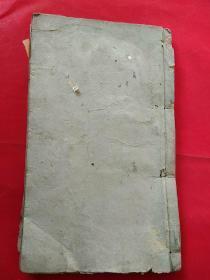 线装木版刻印本:诗经(卷三至卷四,国风至小雅)