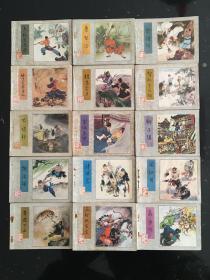 中国古典名著连环画《水浒传》全30册