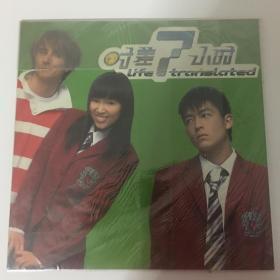 陈冠希签名电影《时差七小时》画册