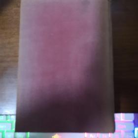 鲁迅全集民国初版17卷