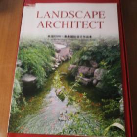 景观设计 专刊 美国EGIN 易景国际设计作品集