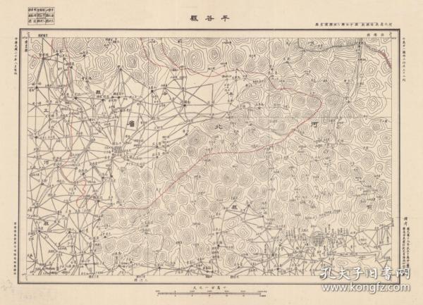 民国二十年(1931)《平谷县蓟县三河县老地图》图题为《平谷县》(图中包含北京平谷蓟县蓟州老地图和三河县一部分)十万分之一平谷县、蓟县、三河县军地形图。绘制详细。参谋本部陆地测量总局测绘,平谷县、蓟县、三河县地理地名历史变迁史料。原图复制,裱框后,风貌佳。