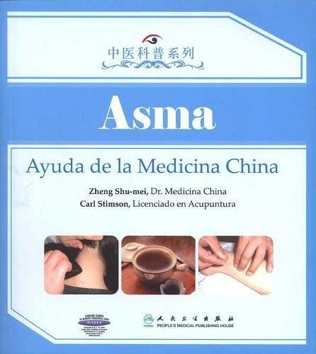 Help from Chinese Medicine- Asthma中医科普系列-哮喘(西班牙文)